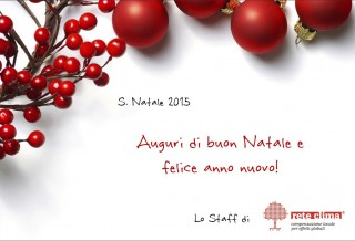 Buon Natale e buone feste!